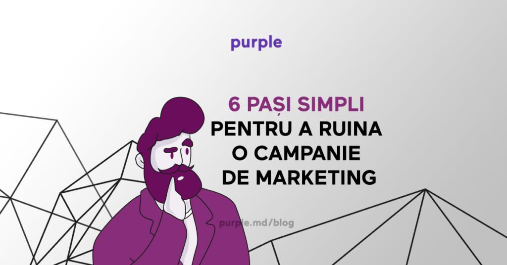 greseli frecvente in campanii de marketing